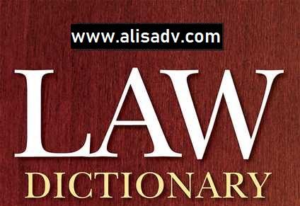 Pakistan law books download or online pdf free