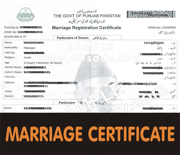 nadra-marriage-certificate